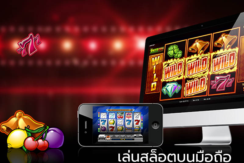 play-slot-mobile
